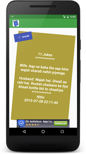 Love Shayari and Hindi Jokes