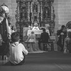 Fotógrafo de bodas Ismael Peña martin (Ismael). Foto del 04.10.2017