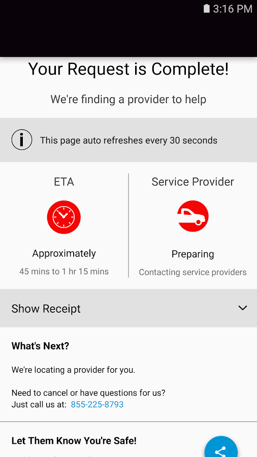 Good Sam Roadside Assistance- screenshot