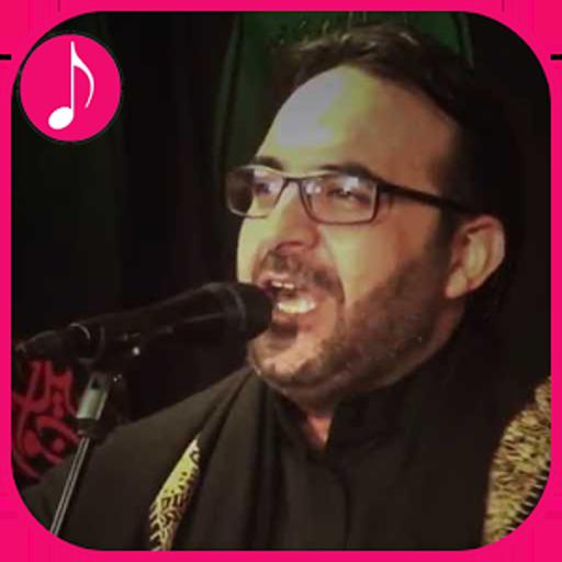 Ahmed Al - Bawi Titmiyat
