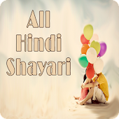 All Hindi Shayari