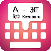 Type In Hindi Keyboard