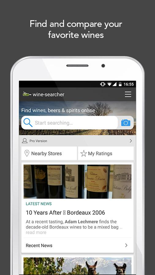 Wine-Searcher- screenshot