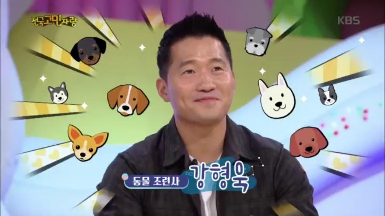 kang hyung wook main