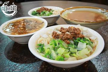 懷鄉風味素食麵