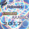 Free Dict English Arabic 2017 icon