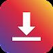 Instagram用ビデオダウンローダー