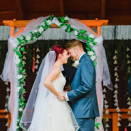 Fotógrafo de bodas Dzhulianna Ekli (JuliannaEckley). Foto del 08.07.2017