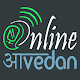 Online Aavedan - Sarkari Naukri Govt Jobs in India Download on Windows