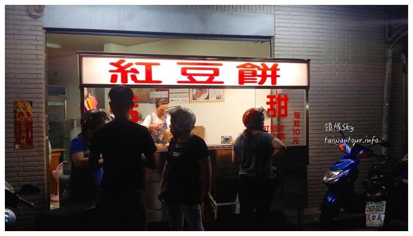 三重美食推薦-巷弄裡C/P值高的爆漿紅豆餅【恬甜紅豆餅】