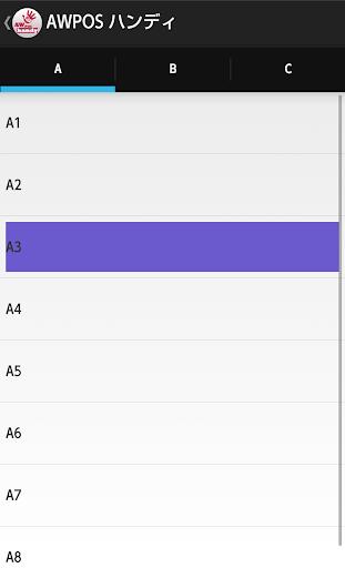 AwPos Cli 2.5 Windows u7528 1