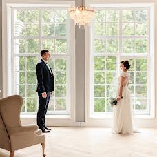 Wedding photographer Sergey Kancirenko (ksphoto). Photo of 11.04.2018