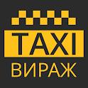 Такси Вираж Одесса, Днепр, Киев icon