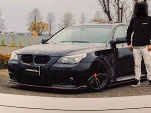 5シリーズ セダン  BMW E60 M sports 2009年式(後期)のカスタム事例画像 FREEDOM 10さんの2019年08月13日22:40の投稿