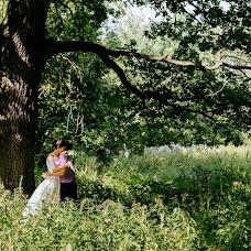 Wedding photographer Ilya Lyubimov (Lubimov). Photo of 31.10.2016