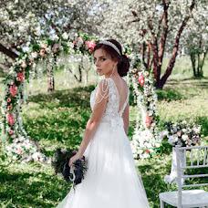 Wedding photographer Aleksandr Gulko (AlexGulko). Photo of 04.06.2018