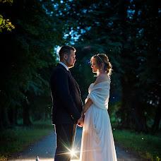 Wedding photographer Marzena Czura (magicznekadry). Photo of 10.08.2016