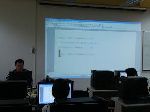 Photo: 20110926頭份(一)電腦軟體應用與實作MS Office Word與Excel004