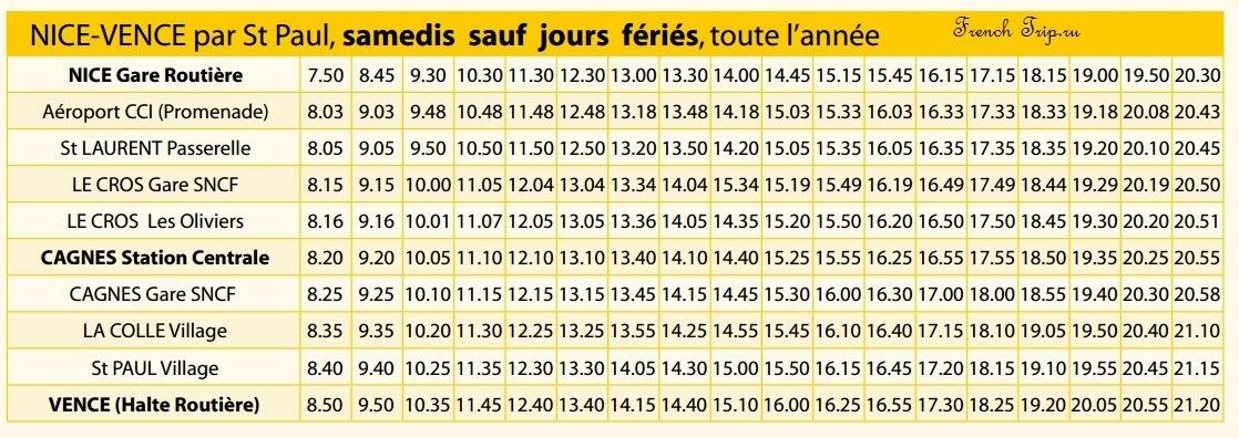 Автобус Ницца - Сен-Поль-де-Ванс - Расписание автобусов из Ниццы в Сен-Поль-де-Ванс в субботу