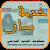 منظومة مسار - Massar file APK Free for PC, smart TV Download