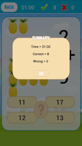 無料教育Appの子供数学ゲーム|記事Game