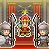 왕국건설 스토리