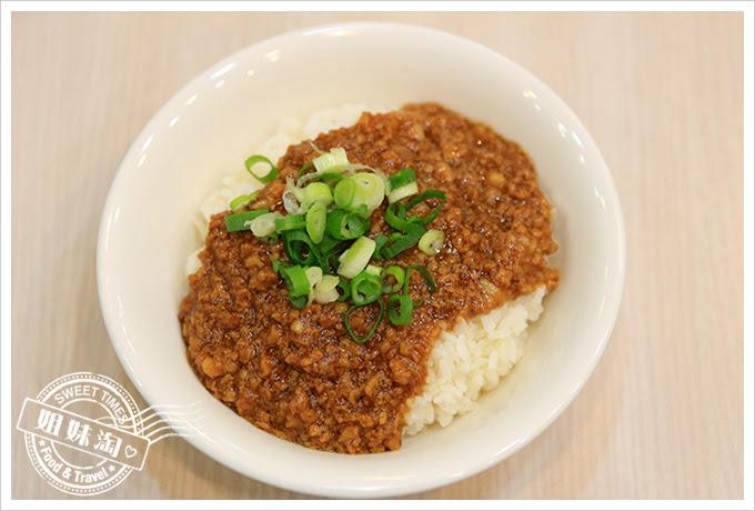恆香小廚一哥肉醬飯2