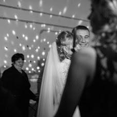 Wedding photographer Andrey Stanislavovich (Stanic). Photo of 04.04.2016