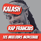 Download Kalash Music 2019 | Rap Français -- sans internet For PC Windows and Mac