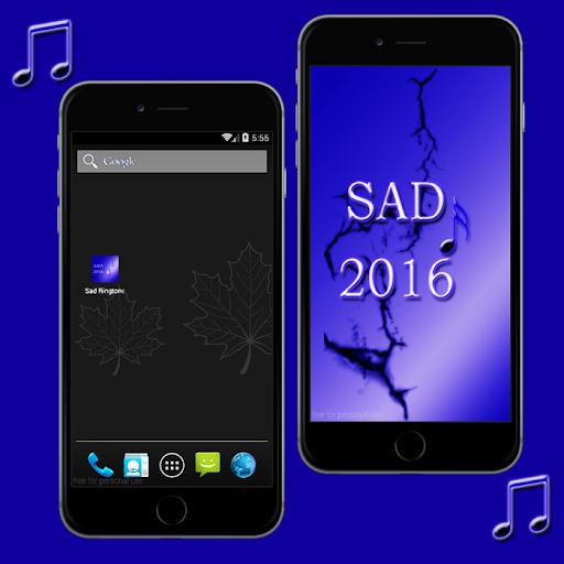 悲伤的手机铃声2016年