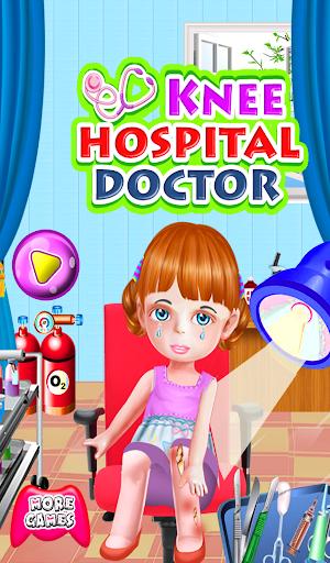 膝關節醫院的醫生遊戲