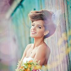 Wedding photographer Aleksey Polischuk (polialeksius). Photo of 12.10.2016