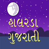 dictionary punjabi to english free software