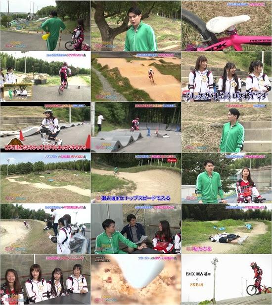 (TV-Variety)(720p) SKE48 むすびのイチバン! ep24 171002