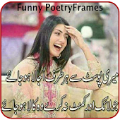Funny Poetry on Photo frames