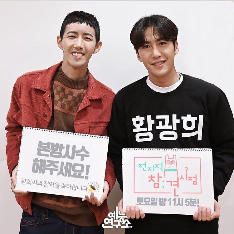 kwanghee-manager2