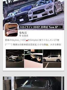 スカイライン HV37 29年式 Type SP 60thモデルのカスタム事例画像 なも㍑さんの2018年12月06日00:07の投稿