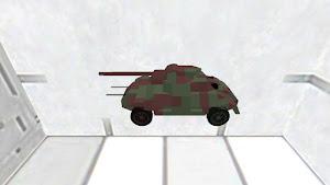TAC-19 HARUNAGO