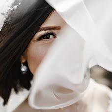 Wedding photographer Ekaterina Zamlelaya (KatyZamlelaya). Photo of 15.08.2018