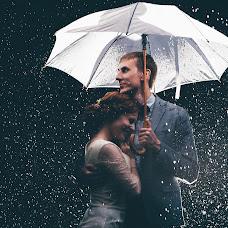 Wedding photographer Dmitriy Karasev (dnkar). Photo of 06.06.2015