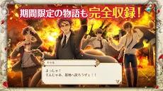 千銃士 オフライン版のおすすめ画像4