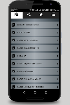 Page 21 : Best android apps for roza - AndroidMeta