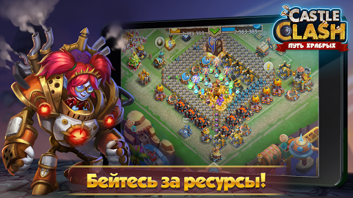 Castle Clash: War of Heroes RU 1.4.3 {cheat|hack|gameplay|apk mod|resources generator} 3