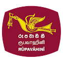 Rupavahini - Sri Lanka icon