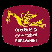 Rupavahini - Sri Lanka