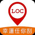 LOC智慧入口 - 附近商品 天天特價 icon