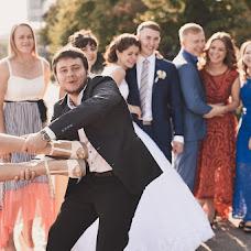 Wedding photographer Mikhail Galaburdin (MbILLIA). Photo of 07.04.2016