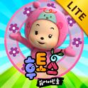 후토스 VOD 6탄 (시즌 2, 13~15화) icon