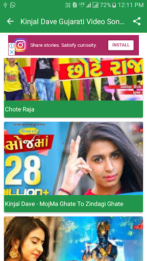 Kinjal Dave Gujarati Video Songs 1.0.4 screenshots 3