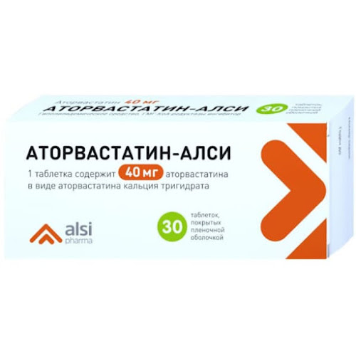 Аторвастатин таб.п/о плен. 40мг №30